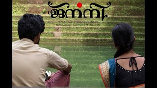 Janani - Official Teaser | Pranoy Narayanan | Sreenath | Rahul Accot