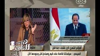فيديو.. مجدي العجاتي: 5 مواد مقترحة لتعديل قانون التظاهر
