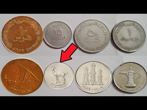 Price of old United Arab Emirates Coins Value | Rare United