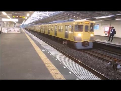 Train of Seibu Haijima line arriving at early morning HigashiYamatoshi Station
