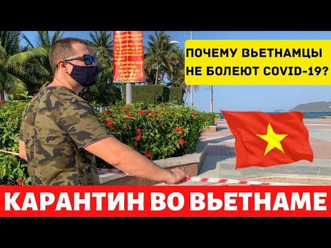 Вьетнам НА КАРАНТИНЕ / Новости Вьетнам / Когда откроют Вьетнам? / Нячанг 2020 / Вьетнам закрыли