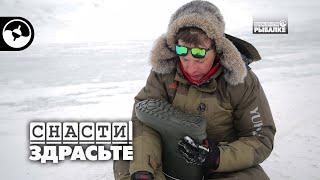 Обувь для зимней рыбалки Тест на прочность Снасти здрасьте