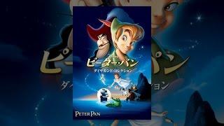ピーター・パン (日本語吹替版) thumbnail