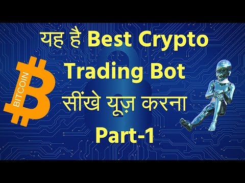 How To Setup And Use Best Crypto Trading Bot Hindi