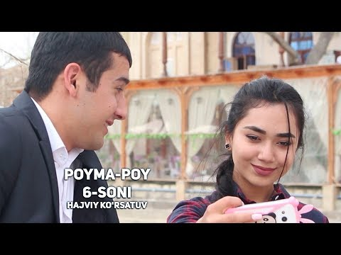 Poyma-poy 6-soni   Пойма-пой 6-сони (hajviy ko'rsatuv)