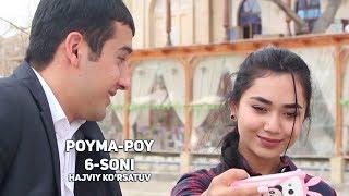 Poyma-poy 6-soni | Пойма-пой 6-сони (hajviy ko