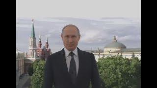 Mondial 2018 : «Nous avons ouvert notre pays et nos cœurs au monde», déclare Vladimir Poutine