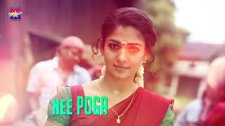 Pazhaya Soru Song With Lyrics   Thirunaal Tamil Movie Songs|Jiiva |Nayanthara| Sri