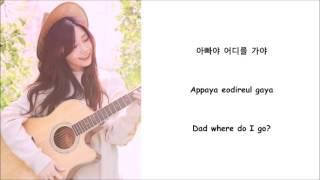 Eunji - Hopefully Sky (Piano Version)