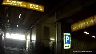 尖沙咀中港城停車場 (入) China Hong Kong City Carpark in Tsim Sha Tsui (In)