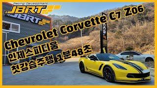 JBRT Chevrolet Corvette C7 Z06…
