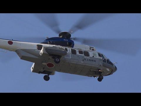 官邸を離陸するVIP特別輸送ヘリ 【2019.05.26】