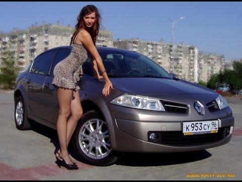 Renault Latitude тест драйв