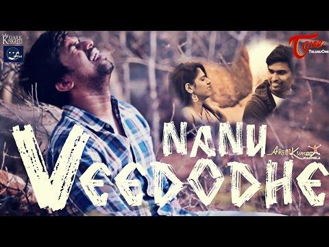 NANU VEEDODHE || Telugu Music Video || by Arun Kumar Nalimela || Sam Anik