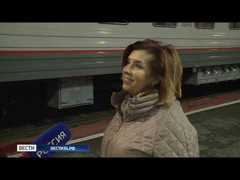 Из Вологды до Москвы можно добраться на новом «скором» поезде