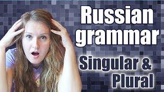 #22 Russian Grammar: numbers - Singularia Tantum + Pluralia tantum - always singular, always plural