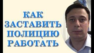 видео Как воспользоваться услугами государственного уголовного адвоката