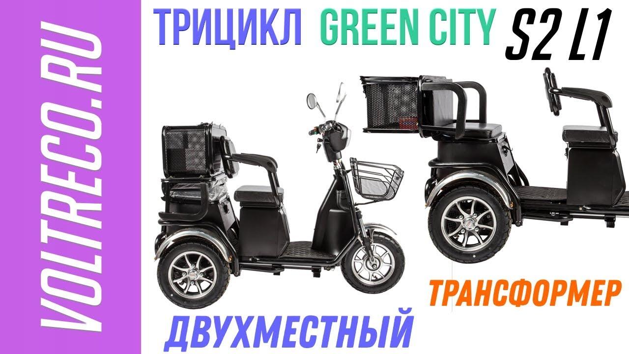 Скутер; дорожный; круизер; спортивный; кроссовый; трицикл. Применить. Мотоциклы, скутеры. Сортировка: по умолчанию, по цене · по названию.