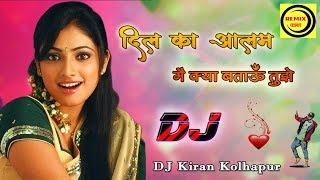 Dil Ka Aalam remix - DJ Kiran Remix