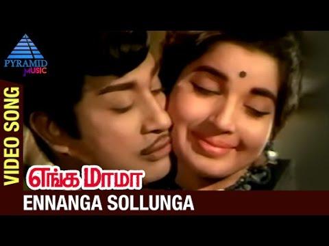 Enga Mama Tamil Movie Songs | Ennanga Sollunga Video Song | Sivaji Ganesan | Jayalalitha | MSV