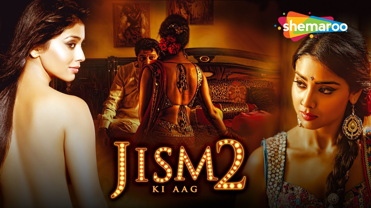 Download Jism Ki Aag 2 (HD) | Shriya Saran | Kaushik Babu | South Indian Movie Dubbed in Hindi