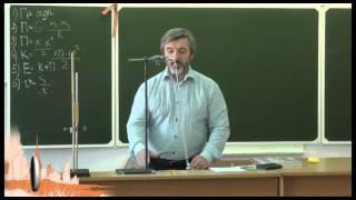 Андрекус Алексей Ионасович . Финалист Учитель года 2016.