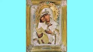 Чудотворные иконы Божией Матери / Miraculous Icon of the Mother of God(Чудотворные иконы Божией Матери. Святый Боже, Святый Крепкий, Святый Бессмертный Помилуй нас. Абульская..., 2015-01-15T12:27:41.000Z)