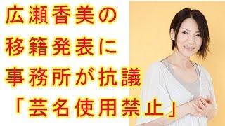 広瀬香美 BEST HIT https://amzn.to/2NfaHQP 関連動画 広瀬香美 ...