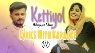 ഒര് വാക്ക് മിണ്ടുവാനായ് | kettiyol Album | lyrics with karaoke | Ali Mangad | Nisha CaliCut