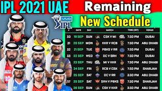 IPL 2021 UAE | Remaining Schedule Announced | IPL 2021 New Schedule | IPL 2021 UAE Final Fixtures