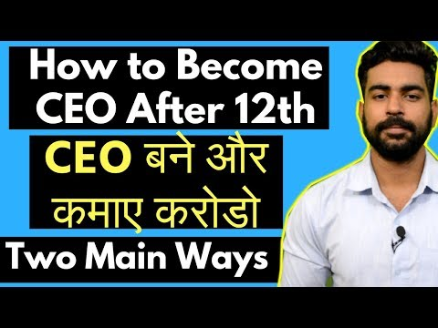 How to become CEO after 12th ? | Two Possible Ways | Salary