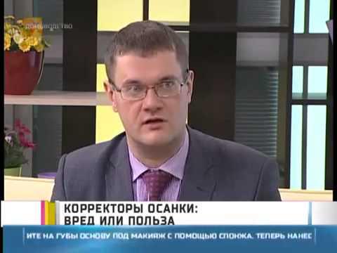 Лечение остеохондроза в СПб. Лечение остеохондроза цена в
