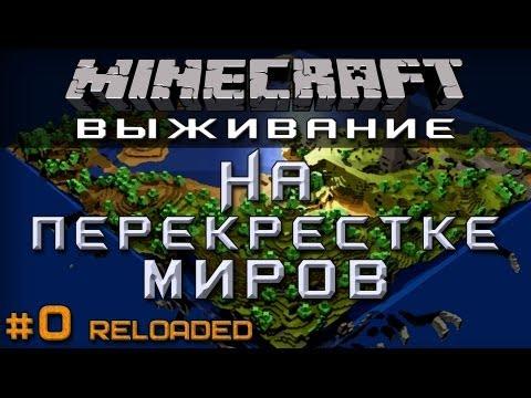 Домашний интернет в Ижевске от компании Марк - безлимитный