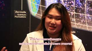 Thailand@Large EP 29  Space discovery @ Space Inspirium TH
