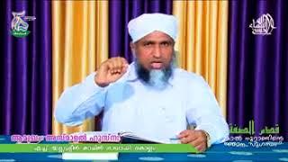 ASMAUL HUSNA PART-1  H.IZZUDHEEN KAMIL SAQAFI