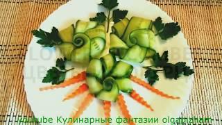 Шикарные розы из огурца - Украшения из овощей & Карвинг огурца