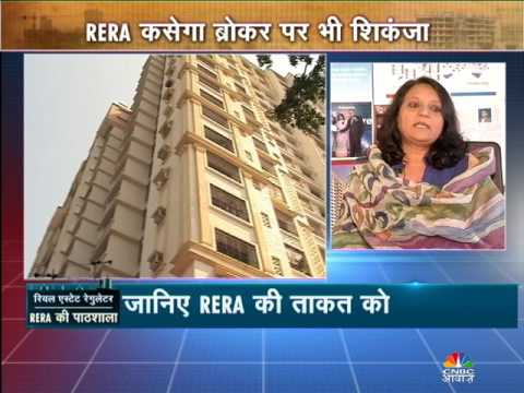 What are the rules for brokers under RERA | RERA Ki Pathshala | Awaaz Special