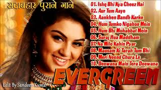 90's 80's Songs : सदाबहार_पुराने_गाने | Kumar Sanu, Alka Yagnik & Udit Narayan |90s Evergreen Songs