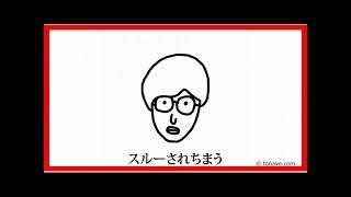 田辺誠一画伯による「刑事7人」特別PR動画が完結! 『スルーされちまう…編』が公開