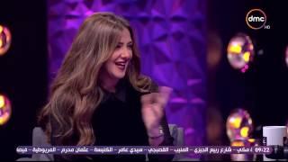 عيش الليلة - دنيا سمير غانم: كنت فاكرة اني