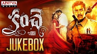 Kanche Telugu Movie l►Full Songs Jukebox ◄l Varun Tej, Pragya Jaiswal