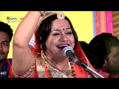 भजन पुराना अंदाज नया पूरा जरुर सुने  | Guru Bina Ghor Andhera Santo | Asha Vaishnav | Tiloda 2017