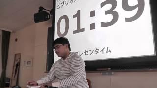 4月24日(水)に教養特講I3回目の講義で行われた ビブリオバトルの様子...