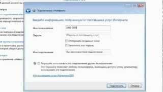 Установка и настройка Internet подключения ByFly.mp4(, 2012-05-16T17:49:00.000Z)