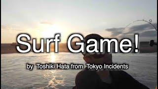 東京事変【刄田綴色】の砂浜で釣ろう(surf game)