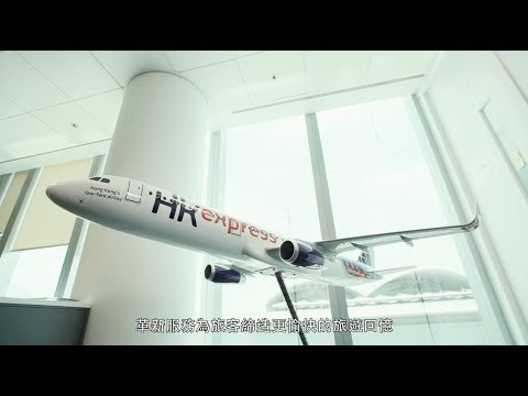 Microsoft Empowers HK Express to fly to New Heights