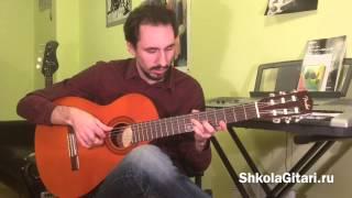 sting fragile ВидеоУрок Как играть на гитаре