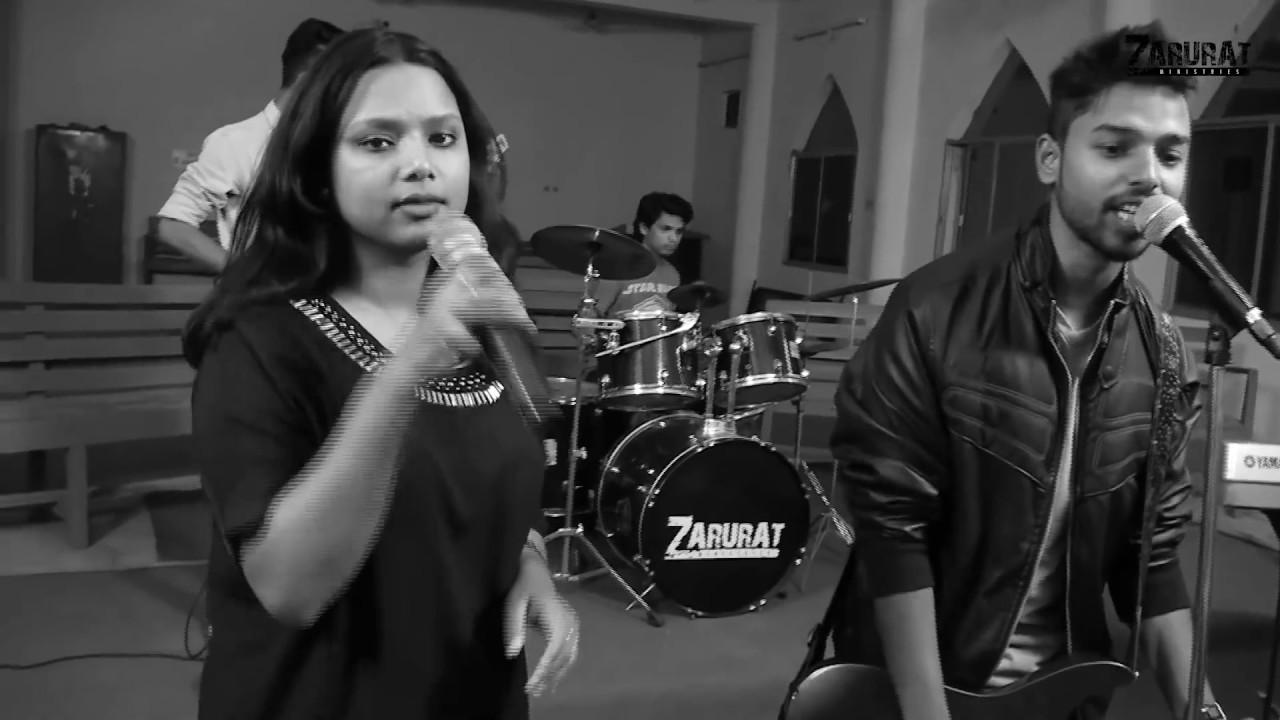 Yeshu Tere Hi Liye -  Zarurat The Band  [Hindi Christian Song]