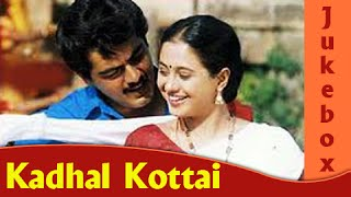 Kadhal Kottai Video Songs Jukebox - Best of Deva Songs - Valentine's Day Special 2015