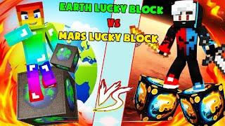 MINI GAME : EARTH LUCKY BLOCK Vs MARS LUCKY BLOCK ** NGƯỜI TRÁI ĐẤT CHIẾN ĐẤU VỚI NGƯỜI SAO HỎA